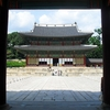 Injeongjeon Main Hall