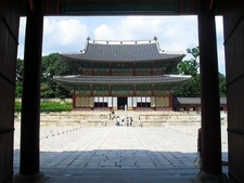 Injeongjeon Main Hall