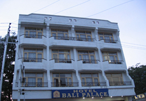 Bali Palace