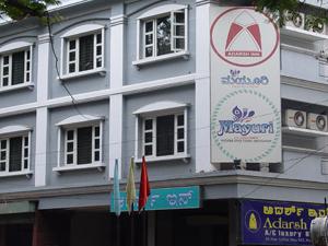 Adarsh Inn