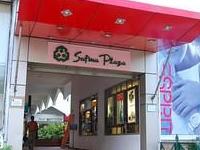 Safina Hotels