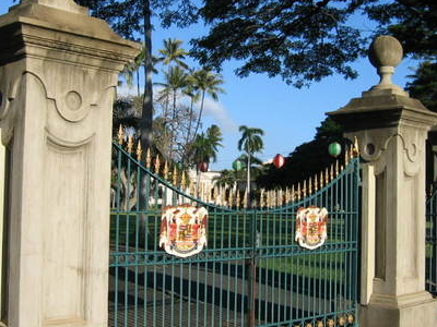 Iolani Palace - Gate