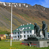 Isafjordur Cultural House The Old Hospital
