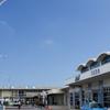 Ishigaki Airport