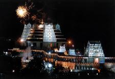 ISKCON Temple
