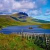 Isle Of Skye Main Rd - Scotland UK