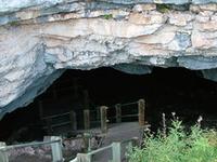 Big Ice Cave
