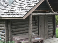 Igloo Creek Cabin No. 25