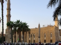 Al Hussein Mosque