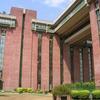 India Habitat Centre Side Veiw