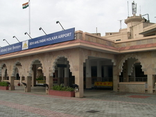 Indore Airport Front Porch