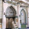 Inside Minbar