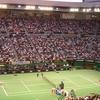Inside Rod Laver Arena