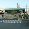 Inuyamaguchi Station