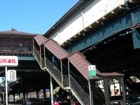 238th Street IRT Broadway Seventh Avenue Line Station
