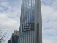 Isbank Tower 1