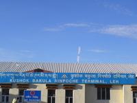Kushok Bakula Rimpochee Airport