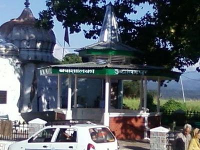 Jaisinghpur Bus Stand