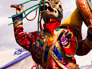Jakar Celebrations Photos