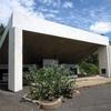 Japanese Peace Memorial - Rabaul PNG