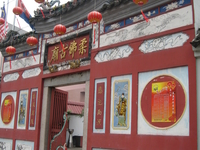Johor Bahru Old Chinese Temple