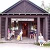 Jenny Lake Visitor Center