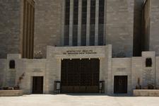 Main Entrance Of Synagogue