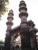 Jhulta Minar