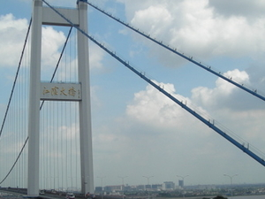 Jiangyin Suspension Bridge