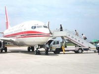 Ji'an Airport