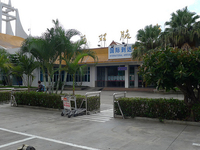 Jinghong Xishuangbanna Airport