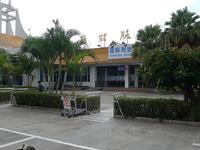 Jinghong Xishuangbanna Airport
