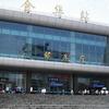 Jinhua Railway Station