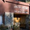 Jacob Lake Inn