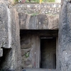 Jogeshwari Caves Entrance