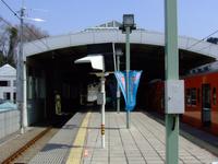 Musashi-Itsukaichi Station