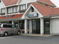 Iwai Station