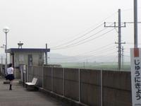 Jūnikyō Station