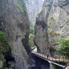 Juwangsan National Park Canyon