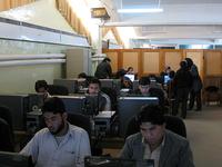 Kabul University