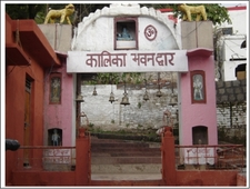 Kalika Temple, Reasi