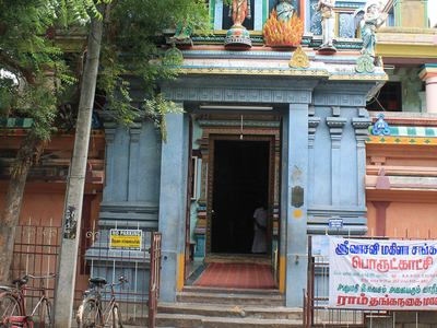 Kamatchiamman Temple