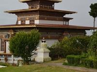 Kanglung Zangdopelri