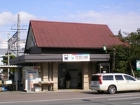 Kanigawa Station