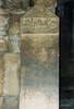 Kannada Inscription Tablet