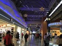 Kaohsiung Intl. Airport