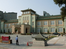 Kaohsiung Museum Of History