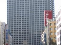 Kasumigaseki Building