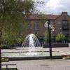 Katrineholm Zentralplatz