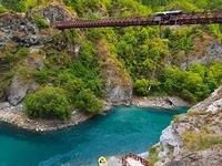 Kawarau Gorge Suspension Bridge